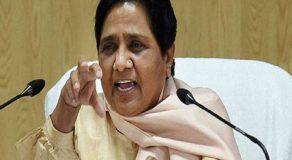 Mayawati (मायावती)