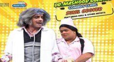 Dr. Mashoor Gulati Comedy Clinic