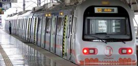 Jaipur Metro Jobs (जयपुर मेट्रो रेल)