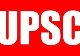 UPSC Recruitment 2018: संघ लोक सेवा आयोग की अधिसूचना 2018