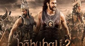 Baahubali 2 first day collection