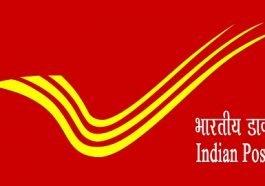 Odisha Post bharti Vacancy 2018
