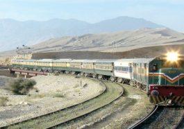 Pakistan Train Samachar