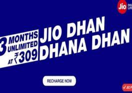 Reliance Jio Dhan Dhana Dhan offers