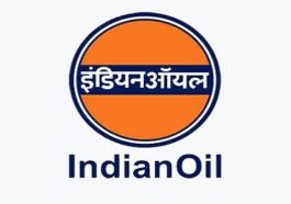 IOCL भर्ती 2018, Indian Oil Bharti 2018