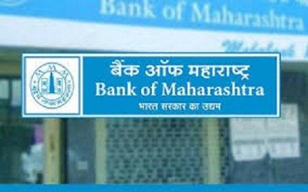 बैंक ऑफ महाराष्ट्र जॉब