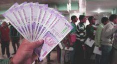2 हजार के नोट
