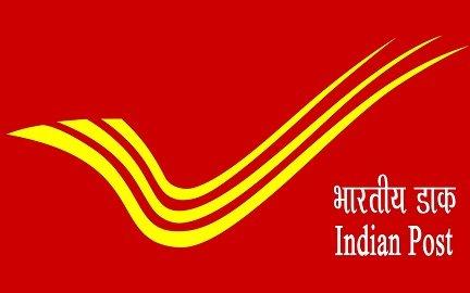 इंडियन पोस्ट भर्ती