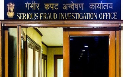 गंभीर धोखाधड़ी जांच कार्यालय भर्ती