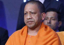 Yogi Adityanath News