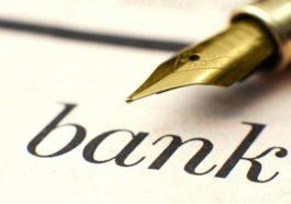बैंक में नौकरी