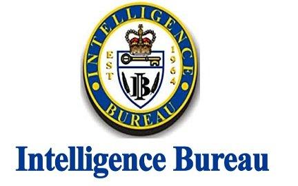 इंटेलिजेंस ब्यूरो भर्ती 2018, आईबी भर्ती 2018