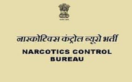नारकोटिक्स कंट्रोल ब्यूरो भर्ती 2018