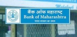 बैंक ऑफ महाराष्ट्र भर्ती 2018