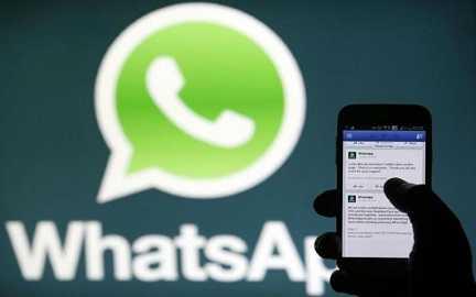 व्हाट्सएप के नये फीचर