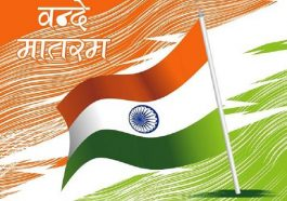 Vande Mataram National Song Of India