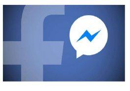 जाने फेसबुक मैसेंजर सीक्रेट चैट फीचर के बारे में