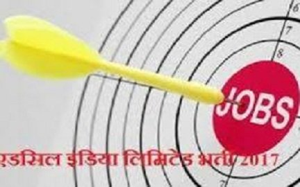 एडसिल इंडिया लिमिटेड भर्ती 2017