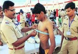 बिहार पुलिस भर्ती 2018