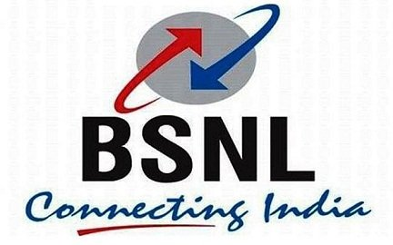 बीएसएनएल भर्ती 2017