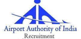 AAI भर्ती 2018, एयरपोर्ट अथॉरिटी जॉब वैकेंसी 2018