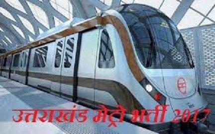 उत्तराखंड मेट्रो भर्ती 2017