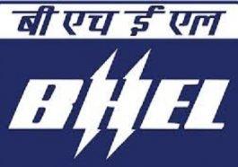 BHEL भर्ती 2017, भेल भर्ती 2017
