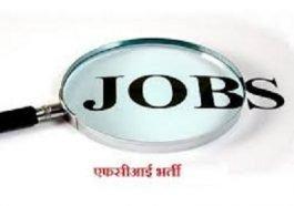 एफसीआई भर्ती 2018, FCI Govt Jobs