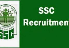 एसएससी भर्ती 2018 की अधिसूचना
