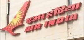 एयर इंडिया लिमिटेड भर्ती 2017, Air India Recruitment 2017-18