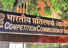 CCI Recruitment 2017, भारतीय प्रतिस्पर्धा आयोग भर्ती 2017