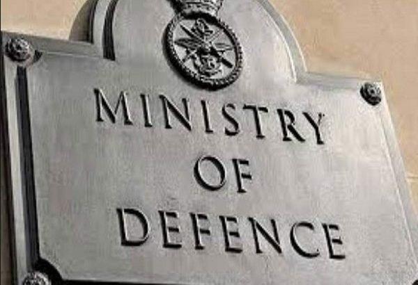 Raksha Mantralaya Recruitment 2019, रक्षा मंत्रालय भर्ती 2019