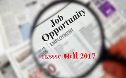UKSSSC Recruitment 2017