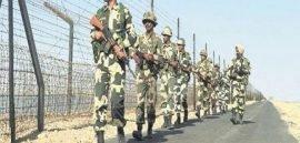 सीमा सुरक्षा बल भर्ती 2017, bsf recruitment in hindi