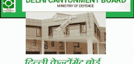 दिल्ली केन्टोंमेंट बोर्ड नौकरी, Delhi Cantonment Board in hindi