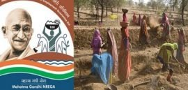 MGNREGA Recruitment 2017