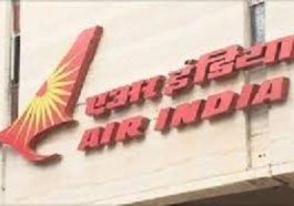 एयर इंडिया भर्ती 2018