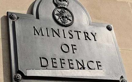 भारतीय रक्षा मंत्रालय भर्ती 2018