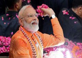 Narendra Modi (नरेन्द्र मोदी)