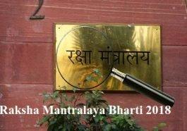 Raksha Mantralaya Bharti 2018