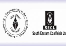 एसईसीएल भर्ती 2018, SECL Recruitment 2018