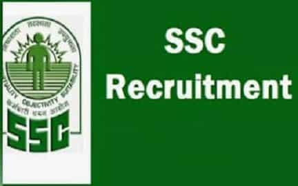 एसएससी CGL 2018 रिक्तियों, SSC CGL 2018 Vacancies