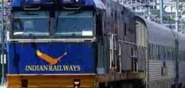 रेलवे जॉब्स 2018, सब-इंस्पेक्टर भर्ती