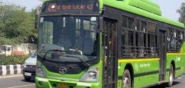 डीटीसी भर्ती ( Delhi DTC jobs)