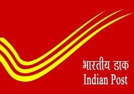 ग्रामीण डाक सेवक भर्ती 2019, Gramin Dak Sevak Bharti 2019-20