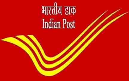 भारतीय डाक विभाग मल्टी टास्किंग स्टाफ भर्ती, Indian post Mts bharti