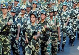 CRPF Bharti 2020