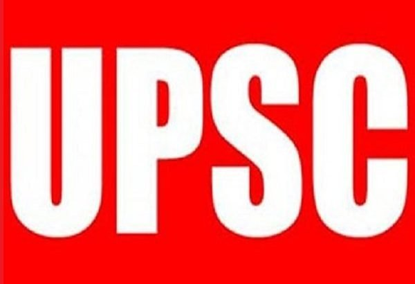 यूपीएससी भर्ती 2019 (UPSC Latest Jobs Notification)