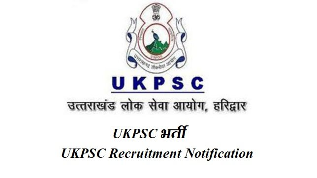 UKPSC वन रक्षक भर्ती 2019 | UKPSC Recruitment 2019 Notification