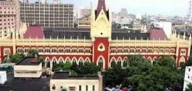 कोलकाता हाईकोर्ट भर्ती 2018, Calcutta High Court Bharti